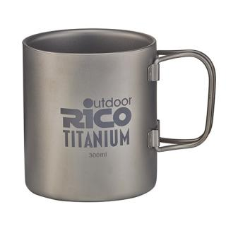 Titanium Double Wall Mug 300Ml