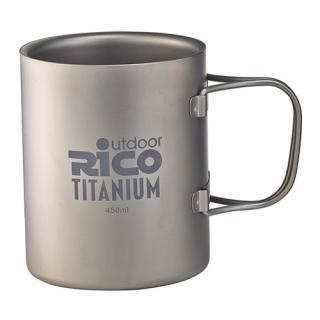 Titanium Double Wall Mug 450Ml
