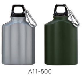 Aluminum Oval Shape Bottle