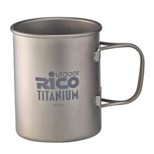 Titanium Single Wall Mug 450Ml